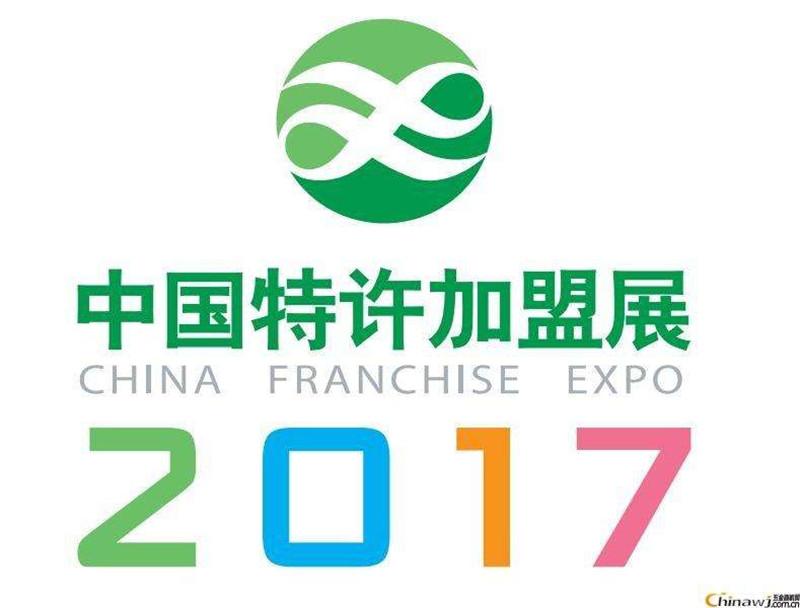 喜报不断的上海展会现场,鲜目录一往直前