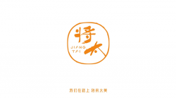 10月14日鲜目录寿司招商说明会,涨价前的最后一次优惠