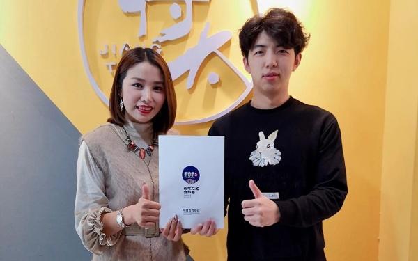 恭喜江苏连云港王女士签约鲜目录寿司!