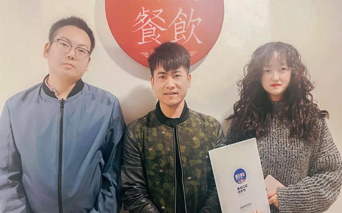 恭喜泰州姜堰区邵先生加盟鲜目录寿司!