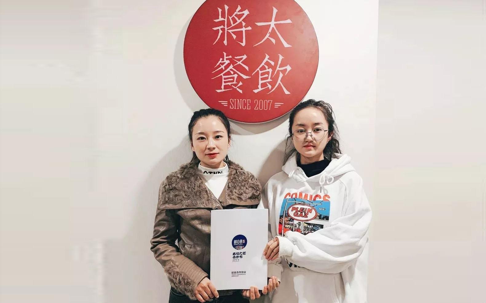 恭喜江西南昌市区王女士加盟鲜目录寿司!
