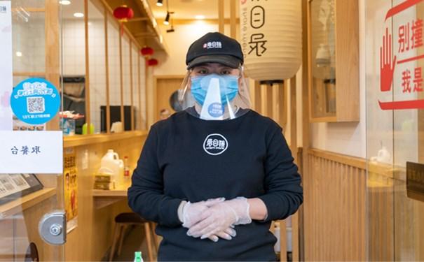 鲜目录寿司加盟费用减免政策