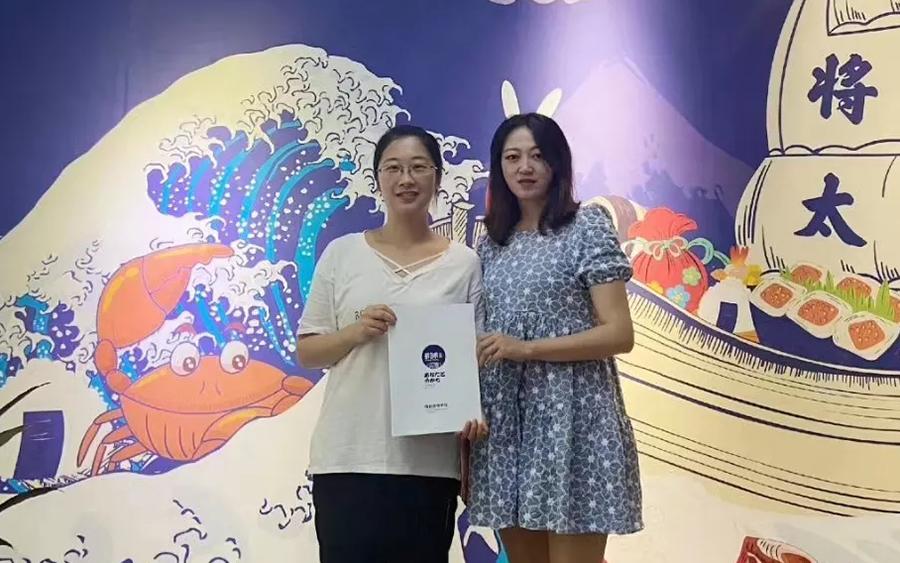 恭喜湖南长沙陈女士成功签约鲜目录寿司
