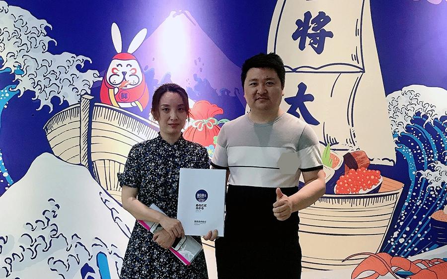 恭喜河南平顶山王总签约鲜目录寿司三店