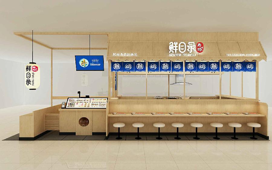 【扬州三盛国际广场店】恭喜鲜目录寿司