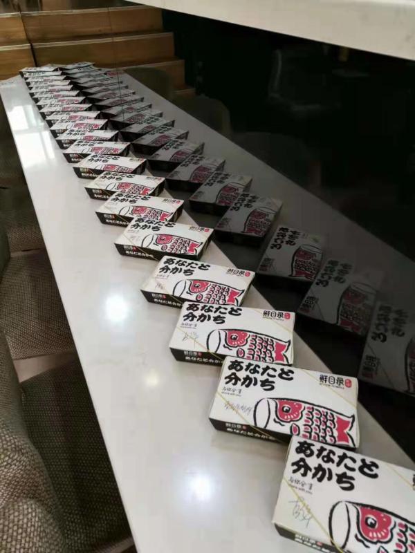 寿司品牌加盟排行