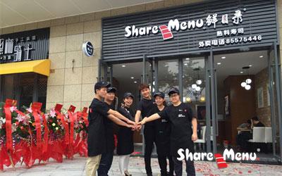 鲜目录外卖寿司佛山大沥店隆重开业